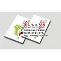 企业画册印刷,雨山画册印刷,南京佳汇(在线咨询)