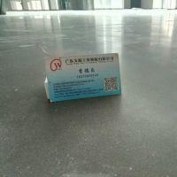 惠州市惠东县水泥地面抛光+惠东水泥地固化地坪