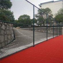 体育场围栏做法 体育场护栏网 球场围网规格