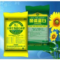 江苏连云港豆粕有机肥 黄瓜有机肥 旺润生产豆饼菌肥