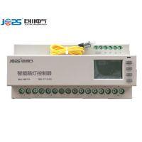 WJ2005路灯照明监控终端 有线无线防盗模块 路灯智能控制系统