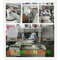 角度带锯床GXZ4230/35/40/50可45度角扭转锯床液压卧式单立柱
