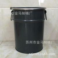 25公斤包装铁桶 锥形桶钢桶涂料桶染料桶