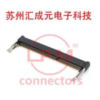 现货供应 康龙 DDR系列 0705H2BE90F 连接器