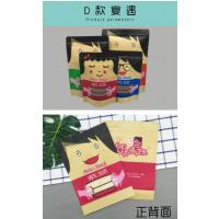 火锅底料包装袋 塑料袋 食用袋 批发办理 需要联系15369881644