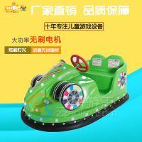 江西南昌游乐设备广场儿童电动碰碰车价格多少哪里可以买到
