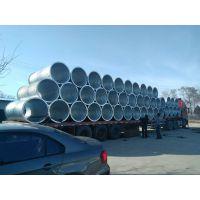 拱形波纹钢板施工 贵州钢波纹管涵规格型号 高速道路涵洞施工用管