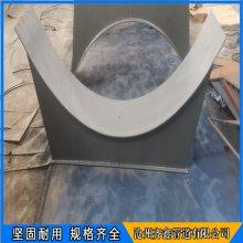 室内管道玻璃钢管专用支座 大型管道管托 齐鑫大量供应