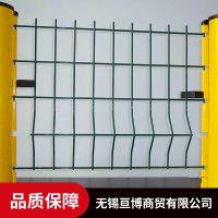 南京车间隔离网生产厂家车间隔离栅供应商