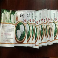 批发台湾苹果苦瓜种子 蔬菜种子 苦瓜种子
