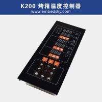 天嵌科技供应K200 微电脑烤箱控制器 专为烤箱设计的多功能数显温度控制器