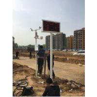 建筑工地扬尘噪声监控系统安装、调试、培训