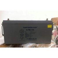 鸡西南都蓄电池6-FM-120(12V120AH)官网报价