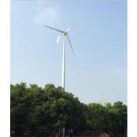 小型低转速风力发电机晟成厂家直销