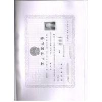 学历证明公证 学历公证认证 学历证明公证双认证