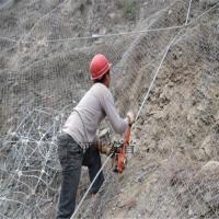 山东钢丝绳主动防护网厂@安首边坡防护网厂家量大优惠