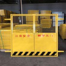 基坑道口防护网 市政工程护栏 框架护栏