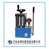 YY-15S数显手动压片机,数显手动压片机用途