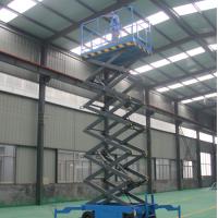 移动剪叉式升降机平台电动液压货梯登高车10米高空作业移动式升降台
