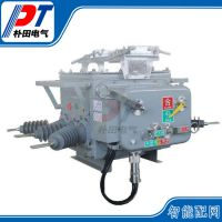 厂家供应ZW20-12高压真断路器
