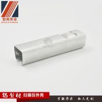 惠州智高铝型材散热器CNC加工厂家,精密铝型材扫描仪外壳CNC深加工