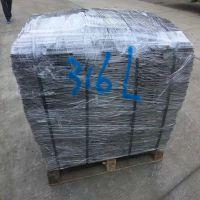 316L不锈钢废料边角料精铸炉料利用料板料铸造冲子边丝压块皮料