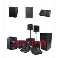 承接专业舞台灯光音响工程|会议室音视频系统、灯光音响|音响设备