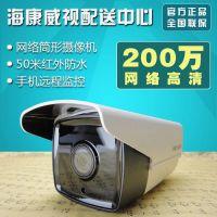 大连维修监控硬盘录像机摄像头布线上门服务维修技术