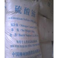 硫酸铵 柳钢稀土硫铵 21硫酸铵