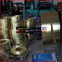 盛泰供应:日标C2800黄铜带 C2600黄铜带 高导电