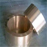 C15715氧化铝铜带材 弥散电极铜合金材料