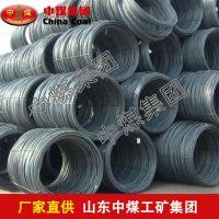 盘螺线材,盘螺线材产品分类,ZHONGMEI