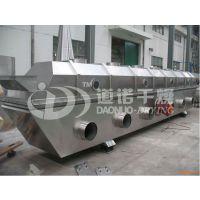 株洲ZLG实验室流化床干燥机生产