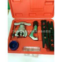 扩管器铜管偏心涨管器东力CT-808F公英制扩口器打喇叭口工具