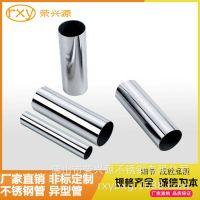 厂家直销不锈钢精密管 201材质 薄壁不锈钢小圆管 精密管