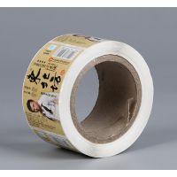 厂家定制透明不干胶标签 彩色logo贴纸 PVC铜版纸商标标牌印刷