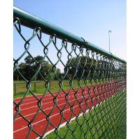 优质锚网加工定做¥广州直销菱型网片¥亿泽链状围栏批发零售