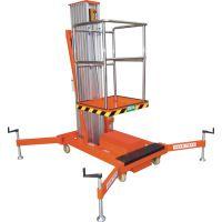 AWN-GTWY10-125 电动升降台 铝合金单桅升降机 升降台 桅柱式高空作业平台