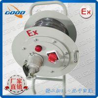 BDX51-50m 防爆电缆盘 钢板焊接电缆盘 插销电源检修盘 谷子防爆 IP65