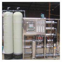 反渗透船舶海水淡化设备 海上饮用水设备