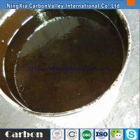 耐碱性树脂碳素胶泥 填充缝隙用捣打糊料 高纯石墨添加 碳素糊