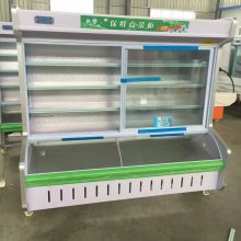 保鲜柜超市风幕柜水果冷藏展示柜麻辣烫点菜柜水果店冷柜