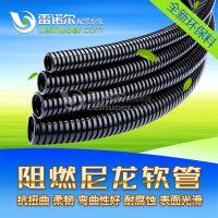 雷诺尔灰色阻燃尼龙软管 PAZ阻燃穿线管 线缆保护管