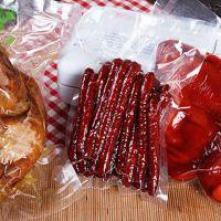 16*24*16丝尼龙真空食品包装袋干果袋杂粮袋