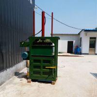 液压立式棉花打包机 自动操作编织袋压缩机 节能高效压块机