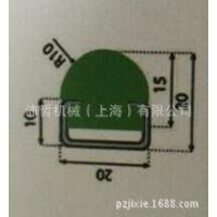 供应槽型护栏 圆头护栏  超高分子护栏配件