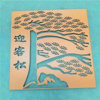 雕花铝单板生产厂家 - 艺术雕花铝单板