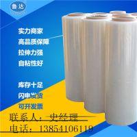 质优价廉PE包装膜 非常规尺寸缠绕膜 抗撕裂缠绕膜 鲁达包装