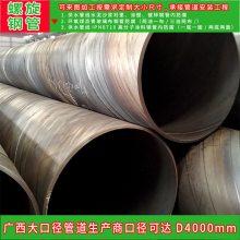 贵州螺旋钢管,贵州螺旋钢管一吨多少钱