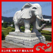 元宝石雕大象 门口大型石象 景区观赏大象雕塑